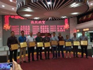美高梅mgm7991官网美高梅4688的网址是多少在重庆挂牌成功